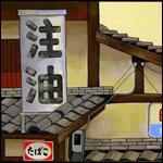 Masakatsu Sashie Art